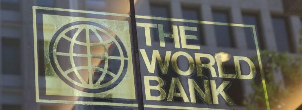 Кошти досі не надійшли: Світовий банк відтерміновує виділення Україні першого траншу кредиту