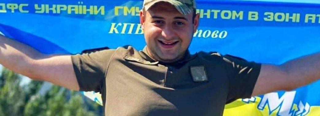«Ввечері привітав маму з днем народження, зранку його знайшли мертвим»: на Сході України загинув військовослужбовець з Дрогобиччини