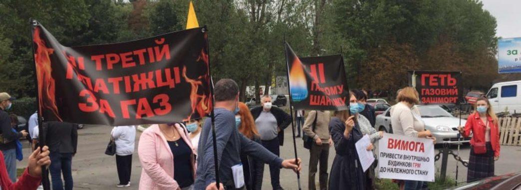«Керівництву подати заяви на звільнення»: під «Львівгазом» пройшов пікет