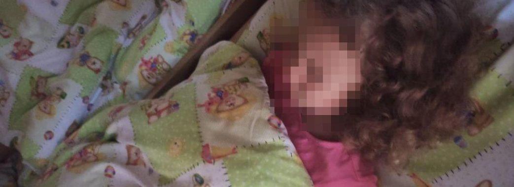 Львів'янка відвела 4-річну доньку у садок та заявила про її зникнення у поліцію