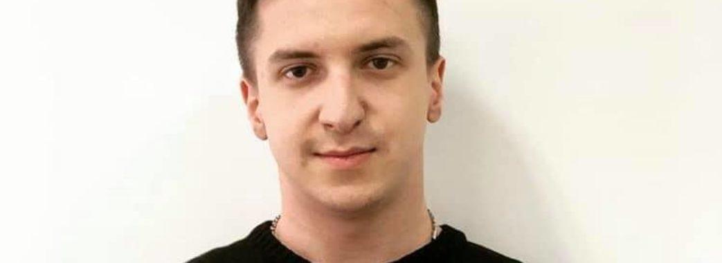 Помер самбірчанин Юрій Столяр – студент-медик, якому збирали гроші на лікування