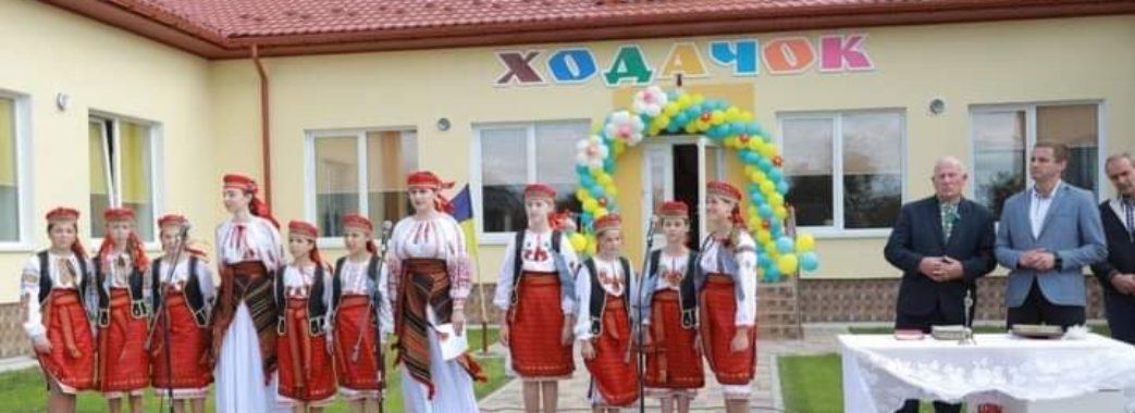 У Миколаївському районі відкрили дитячий садок, на який чекали тринадцять років