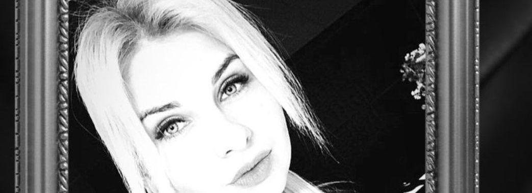 """""""Діти залишилися круглими сиротами"""": на Пустомитівщині лікарі не змогли врятувати життя 32-річної жінки"""