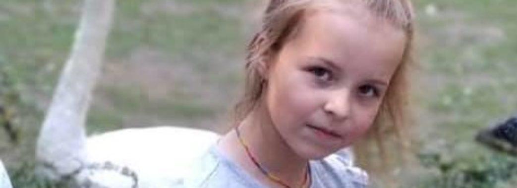 Була у бабусі: у Львові розшукали зниклу 8-річну дівчинку