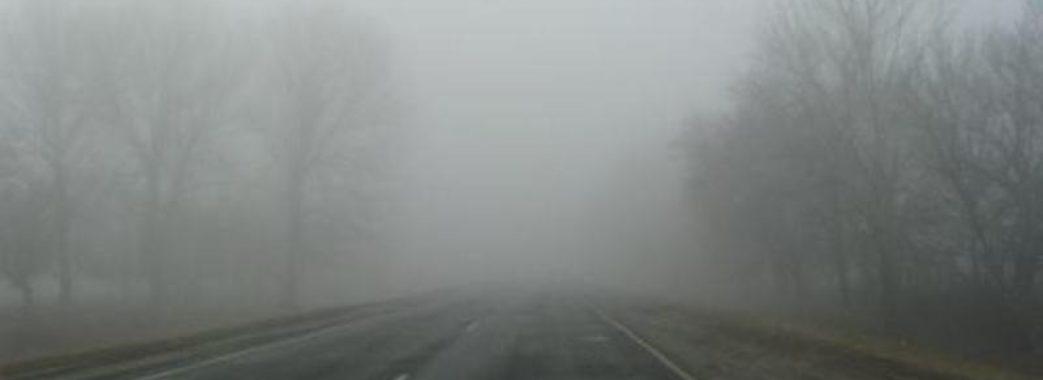 Мешканців Львівщини попереджають про густий туман завтра