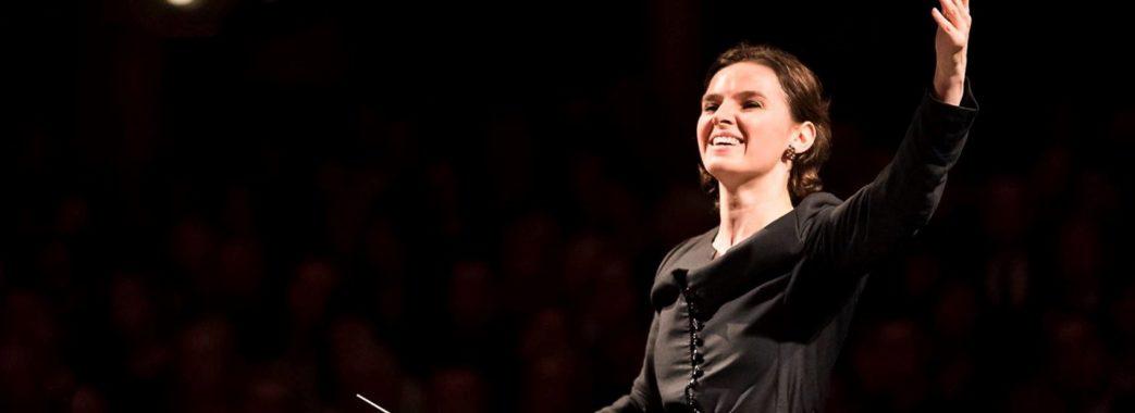 Львів'янка стане першою жінкою-диригенткою у ключовому фестивалі у Німеччині