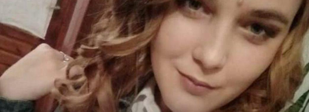 Хвора на ботулізм 19-річна дівчина з Кам'янка-Бузького району померла