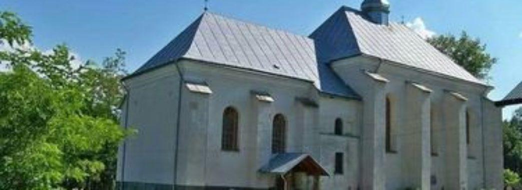 Чому храм на Старосамбірщині отримав привілей зберігати мощі Івана Павла ІІ