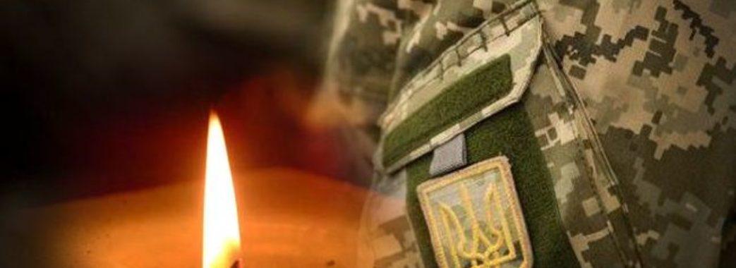 Три місяці тому повернувся з війни: у Бориславі помер боєць ООС