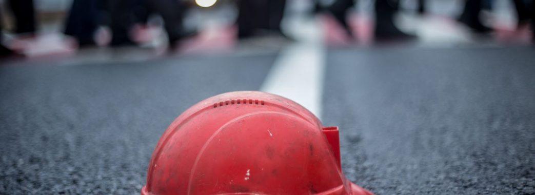 На Львівщині дружини шахтарів планують перекриття траси