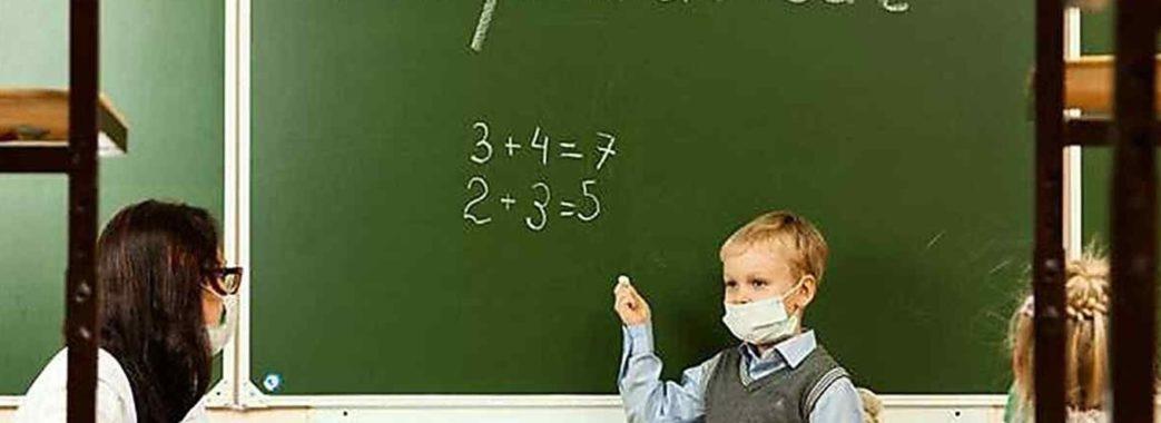 Керівників шкіл можуть оштрафувати на десятки тисяч гривень за порушення карантину