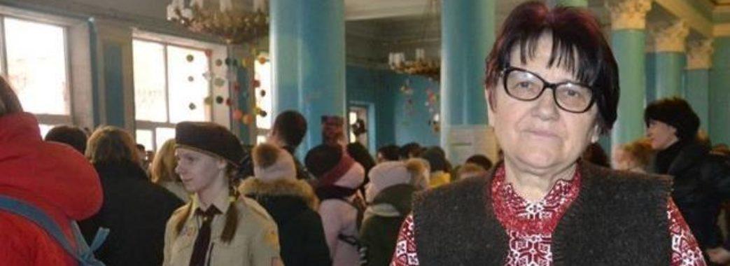 """""""Книга для неї була на першому місці"""": померла відома діячка з Миколаєва Любов Хомчак"""