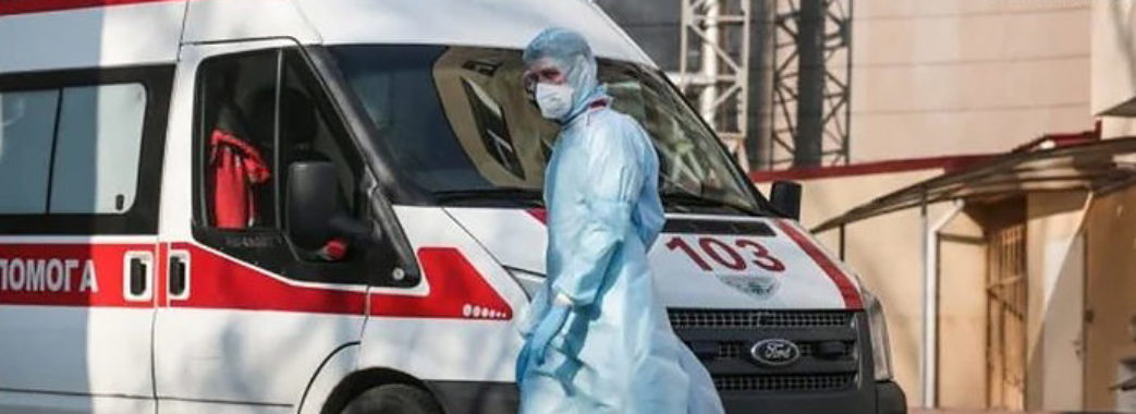 Ще 148 пацієнтів на Львівщині захворіли на COVID-19: з яких районів інфіковані