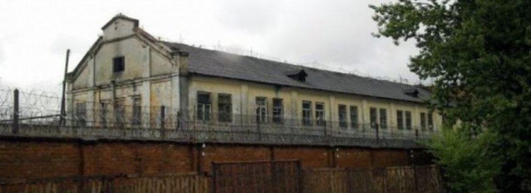 Львівську виправну колонію продадуть з аукціону