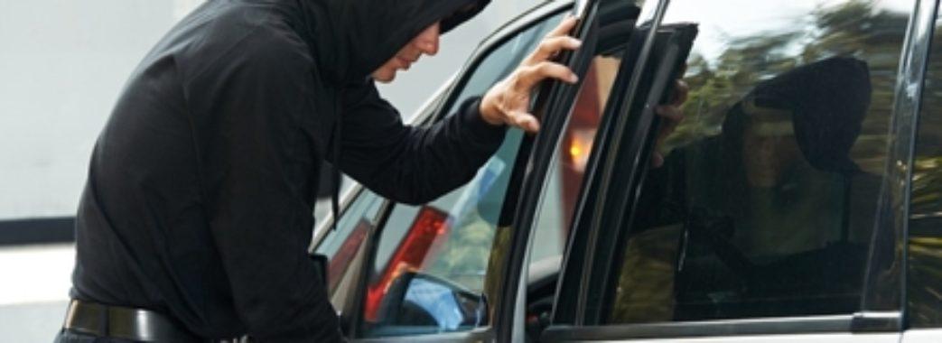 За викрадення авто тепер можна потрапити до в'язниці