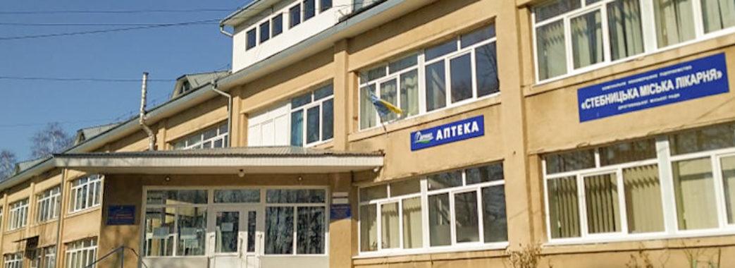 Стебницька та Стрийська лікарні найбільше завантажені хворими на Covid-19