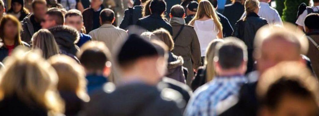 Стало відомо, наскільки зменшилось населення Львівщини за останні 30 років