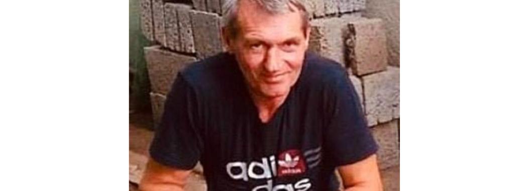 На Самбірщині розшукують 60-річного вбивцю власного сина
