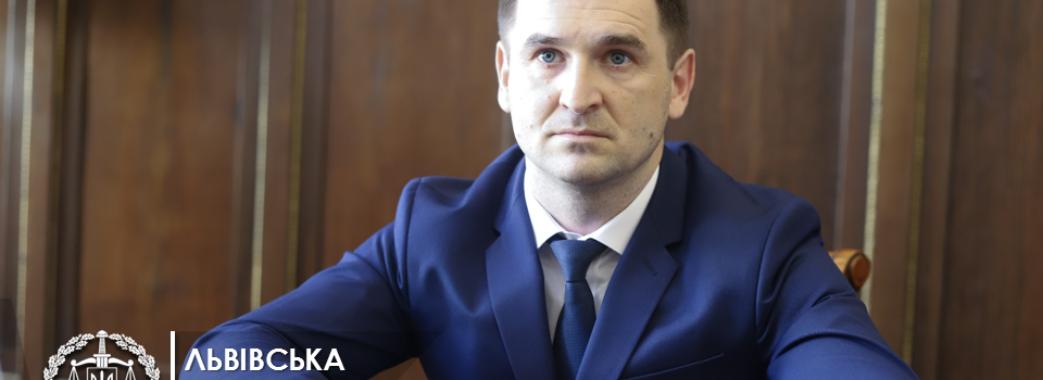 На Львівщині офіційно з'явився новий прокурор