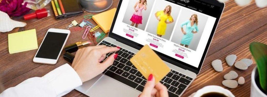 Стало відомо, що найчастіше купують українці в інтернеті