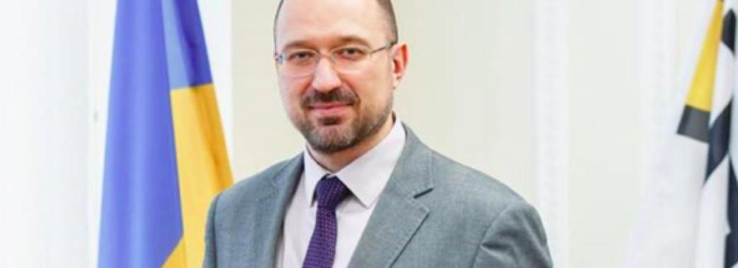 На Львівщину завтра приїде Прем'єр-міністр: що може відвідати