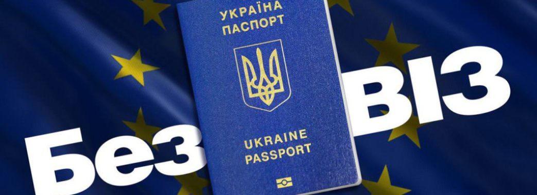 Денис Шмигаль розповів, чи скасують в Україні безвіз