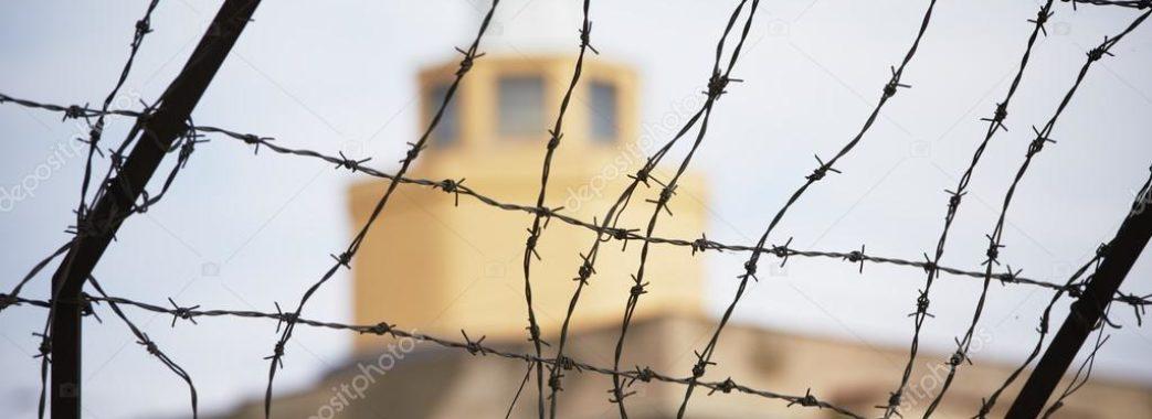 Із львівської виправної колонії намагались втекти двоє в'язнів