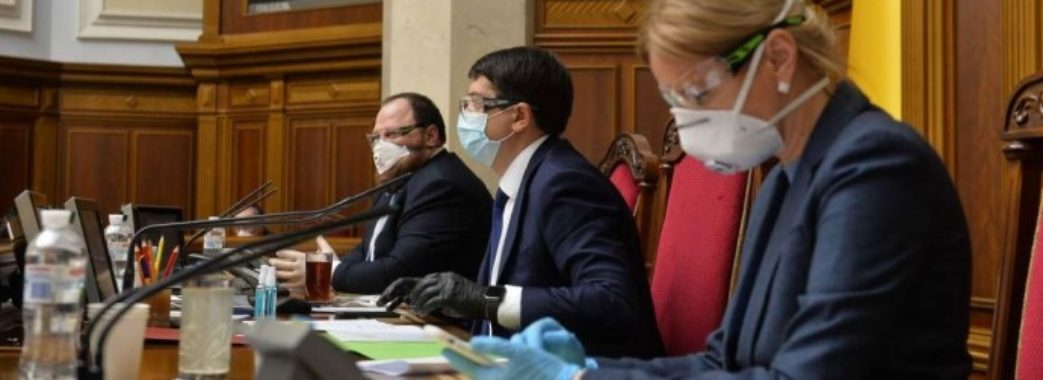 Рада скасувала довідки про несудимість для кандидатів на місцевих виборах
