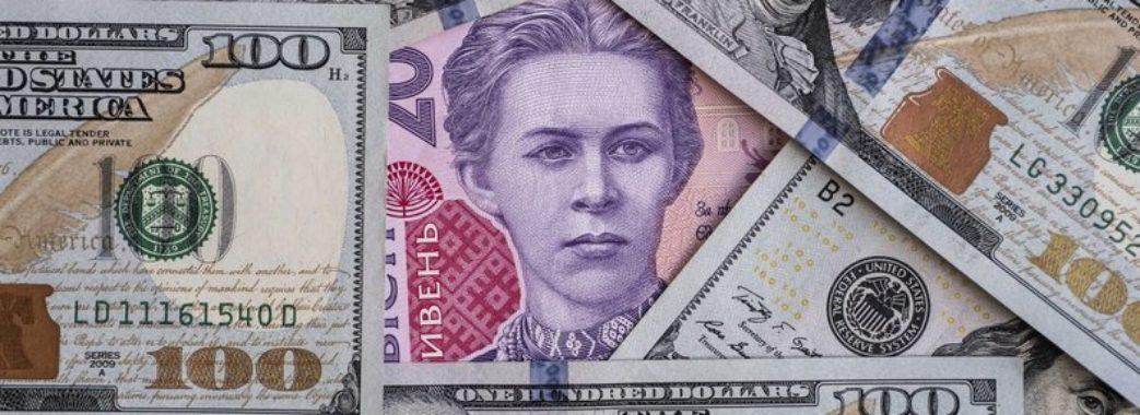 «Курс долара в Україні зміниться»: експерти дали прогноз на 2021 рік