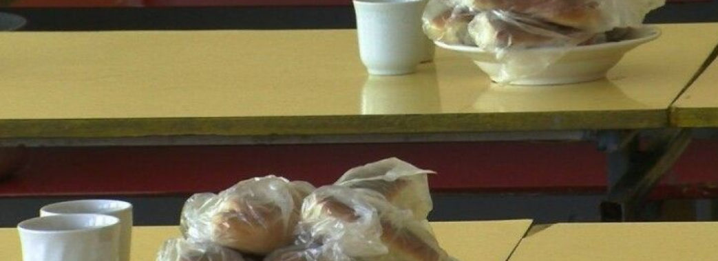 У МОН розповіли, коли школярів знову годуватимуть «гарячими сніданками»