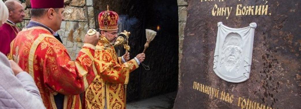 У Трускавці відкрили копію Гробу Господнього