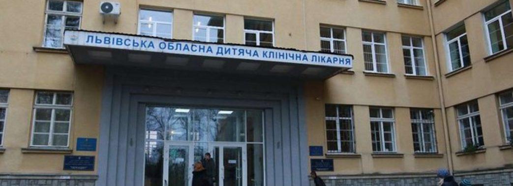 Школярка зі Сокальщини, яка через коронавірус опинилася в реанімації, йде на покращення