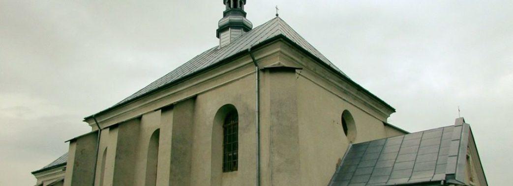 На Старосамбірщину привезуть мощі святого Івана Павла ІІ