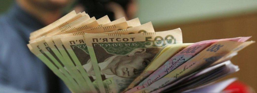 У серпні реальна зарплата в Україні впала на 2,8%