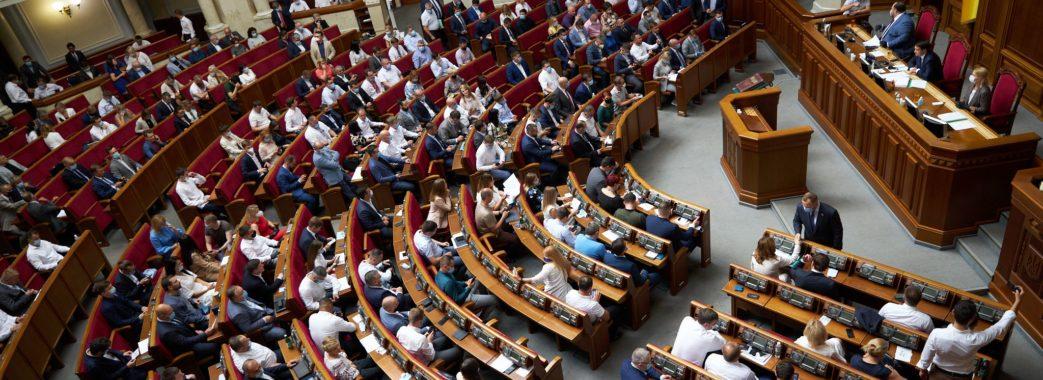 Соціальні ініціативи монобільшості, які відчують тисячі українців