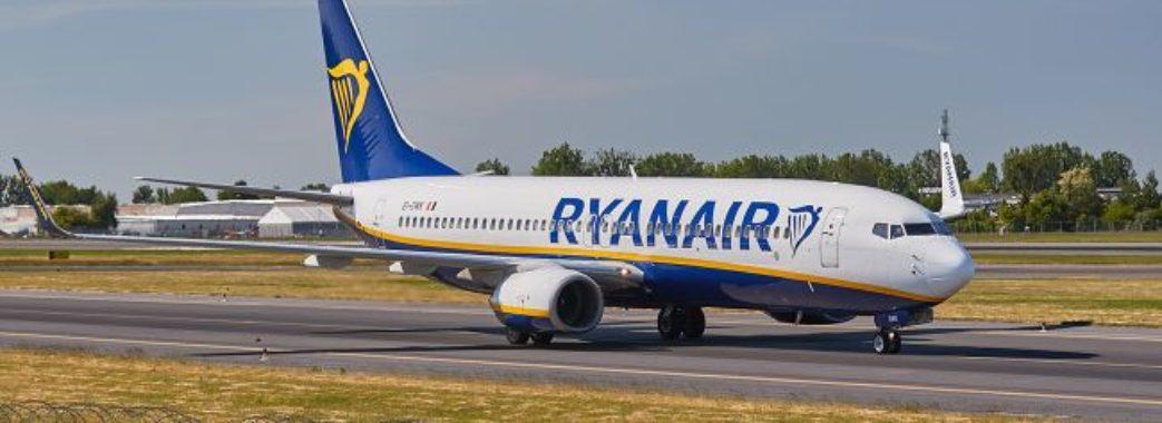 Авіакомпанія Ryanair попередила про скорочення рейсів у жовтні