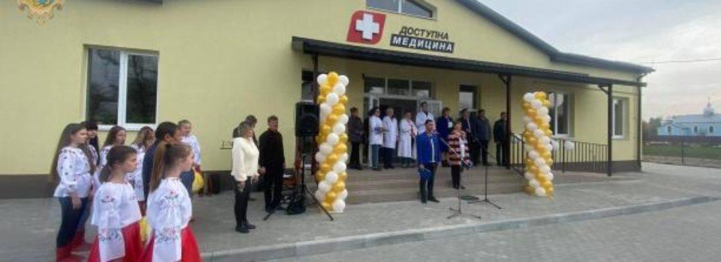 Обслуговуватиме понад 4 тисячі мешканців: на Самбірщині відкрили медамбулаторію
