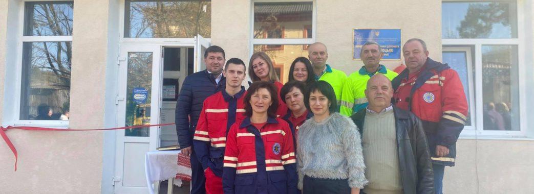 Працюватиме цілодобово: на Турківщині відкрили пункт екстреної медичної допомоги