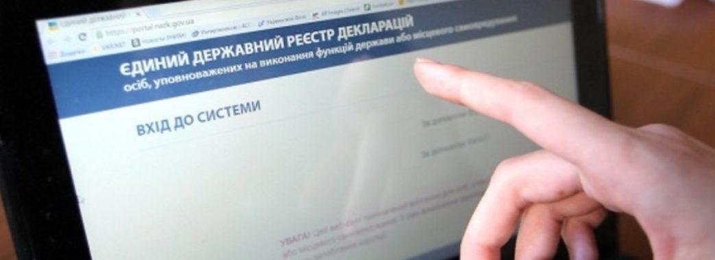 Уряд зобов'язав НАЗК відновити доступ до реєстру декларацій чиновників