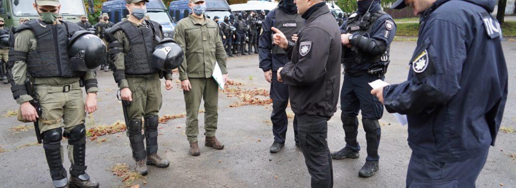 Правоохоронці провели спільні навчання перед виборами до місцевих рад