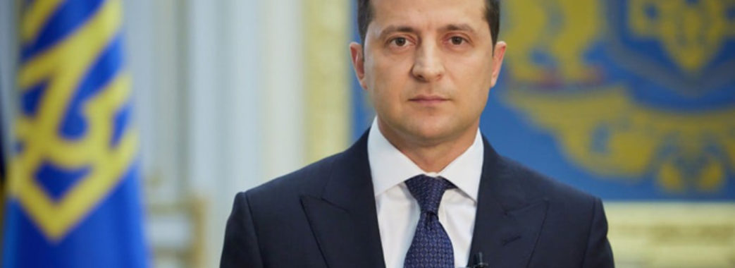 Зеленський анонсував всенародне опитування 25 жовтня (ВІДЕО)