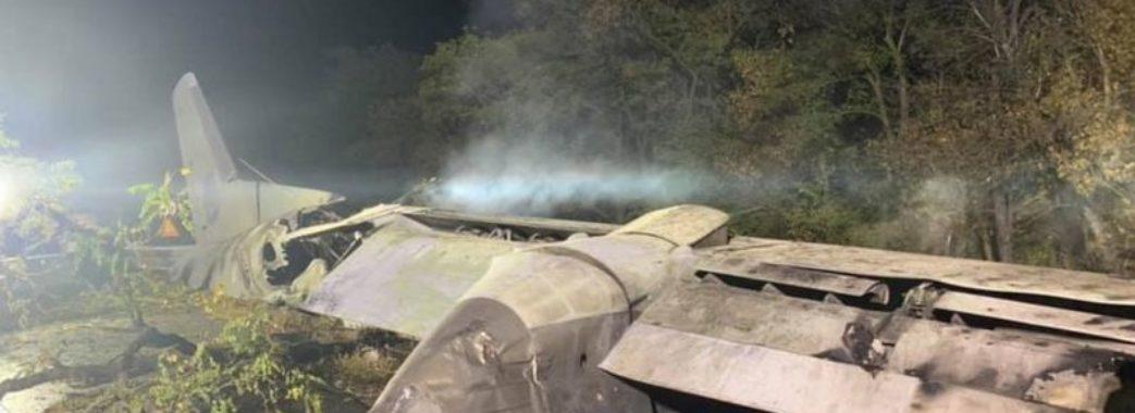 Комісія виявила грубі порушення у виконанні польотів АН-26, що розбився під Чугуєвом