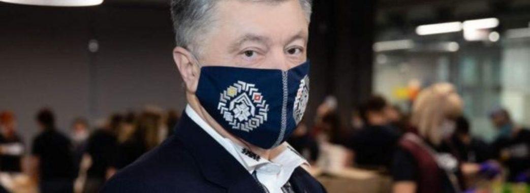 У Петра Порошенка, який захворів на COVID-19, погіршився стан