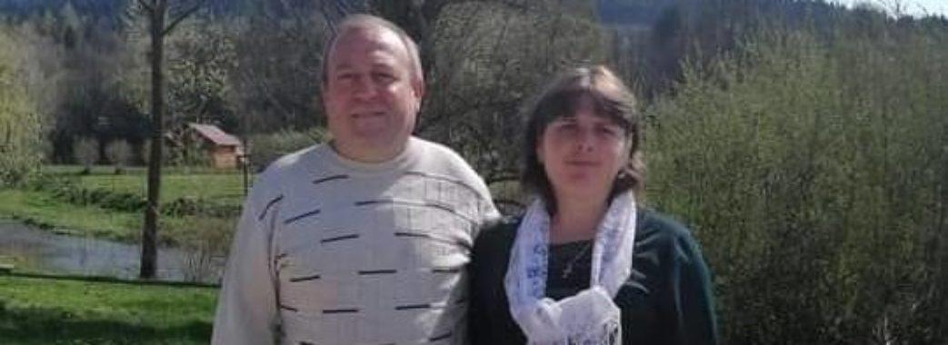 «Тато дев'ять діб пролежав у комі»: на Турківщині збирають кошти, аби перевезти з Польщі тіло земляка