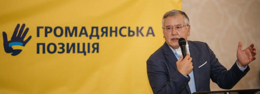 «Жоден із членів нашої команди не потрапляв у корупційні скандали»: Анатолій Гриценко відвідав Львів