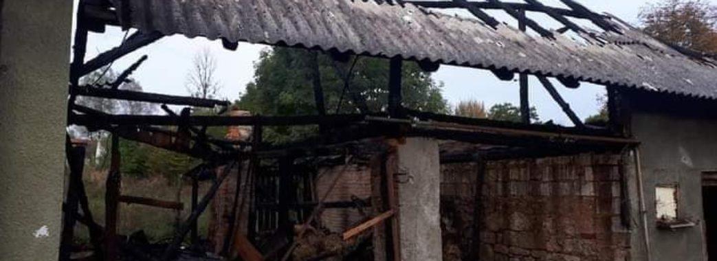 «У палаючому будинку ночували маленькі діти»: родина Ліскових з Миколаївщини залишилася без житла