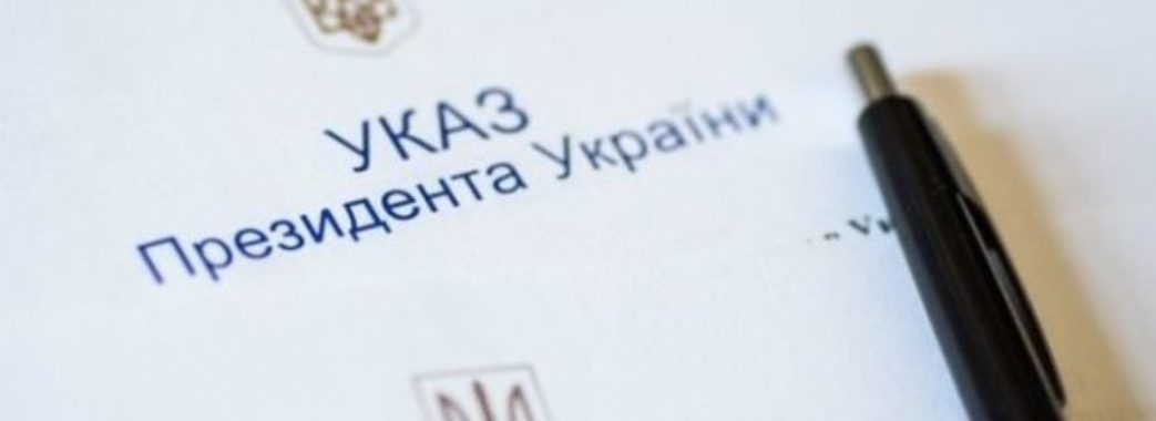 Освітянам Львівщини з нагоди Дня вчителя присвоїли почесні звання