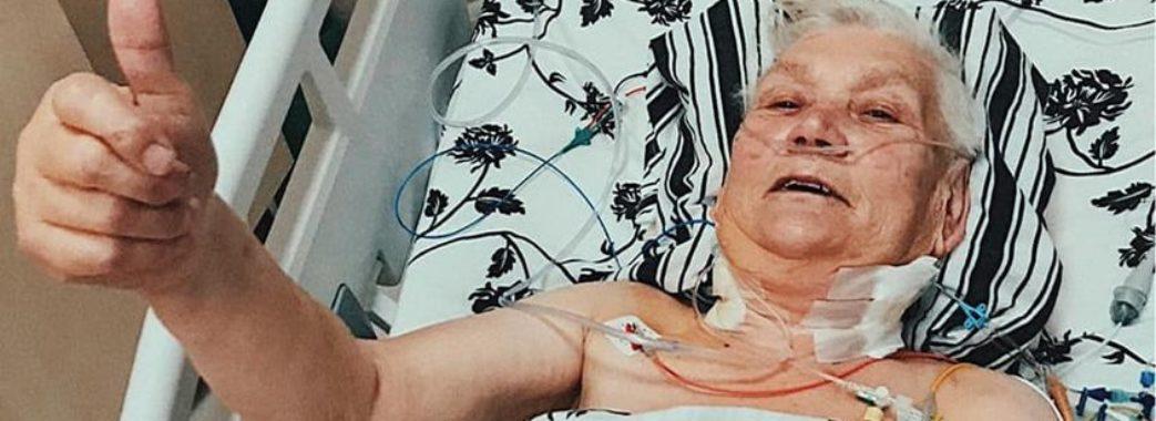 У Львові 80-річній жінці прооперували серце без жодного розрізу