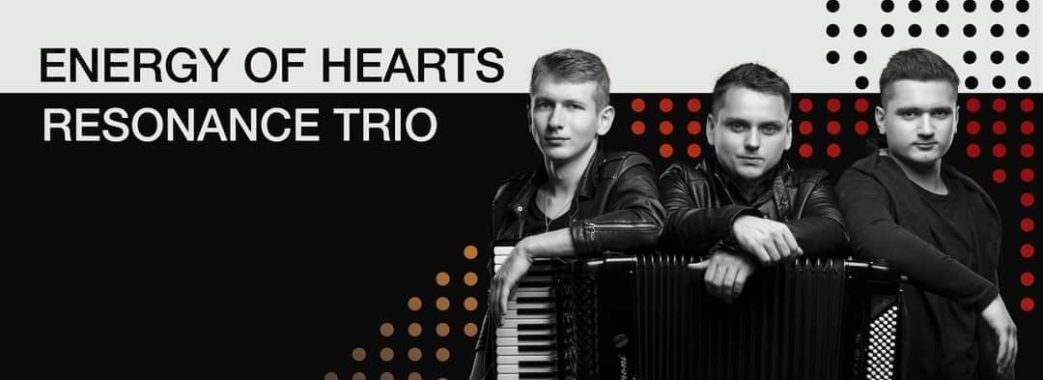 Перше акордеонне шоу в Україні: львів'ян запрошують на концерт гурту Resonance trio (Відео)