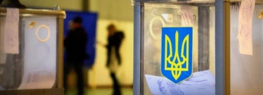 Їхали додому поспати: як у Львові підраховують голоси на місцевих виборах 2020 року